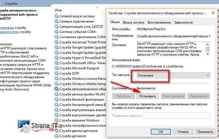 как почистить компьютер чтобы не тормозил windows 8