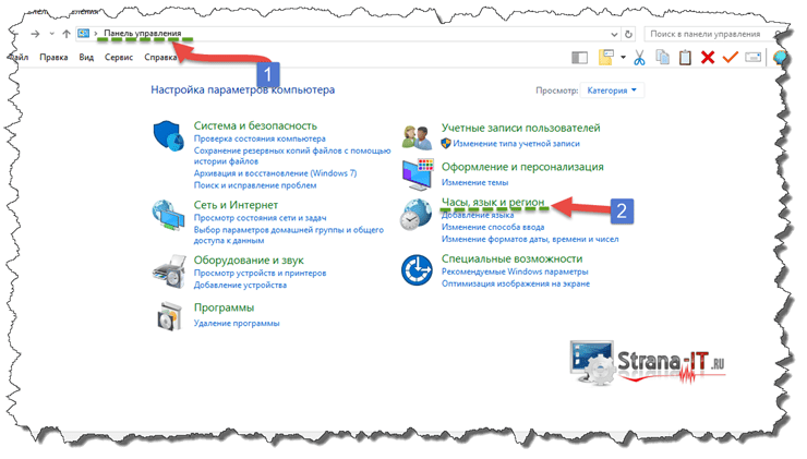 как восстановить пропавшую языковую панель windows 7