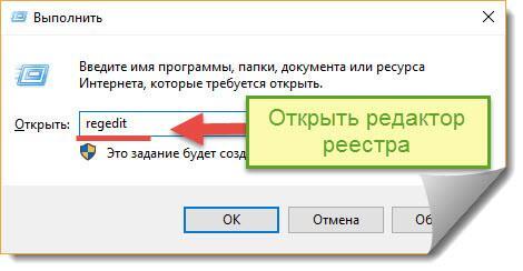 пропала языковая панель windows 7 как восстановить через реестр
