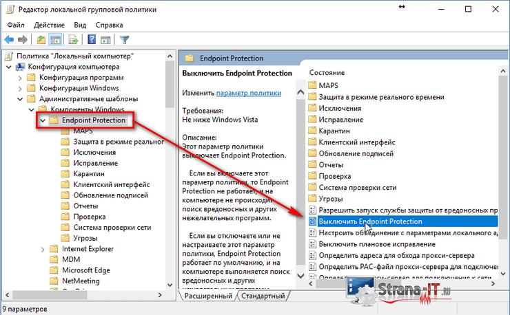 windows 10 как отключить защитник навсегда