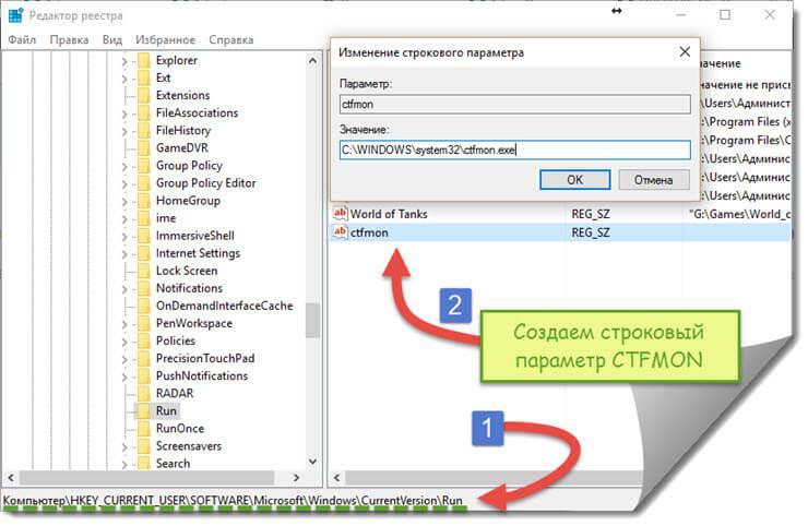 пропала языковая панель windows 7 максимальная как восстановить