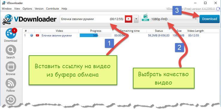программа для скачивания видео с youtube vDownloader