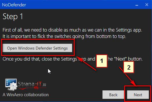 отключить защитник windows 10 навсегда реестр