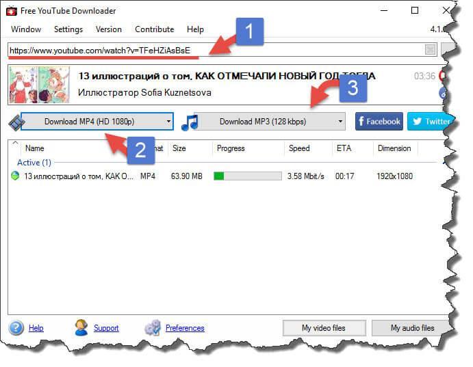 Программа для скачивания видео с YouTube – Free YouTube Downloader