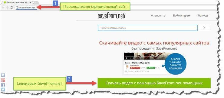 программа для музыки скачивания вконтакте
