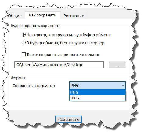 Как сделать ссылку на на компьютере