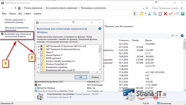 tiworker exe windows modules installer worker