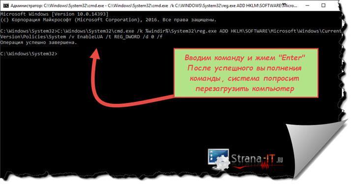 windows 10 контроль учетных записей пользователей как отключить