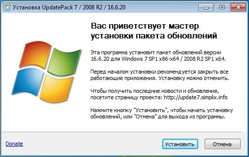 windows 7 wuauserv грузит процессор