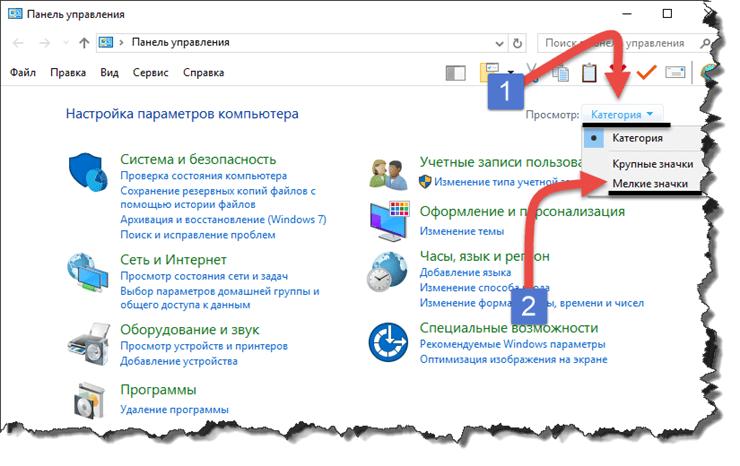 Как увеличить шрифт текста Windows