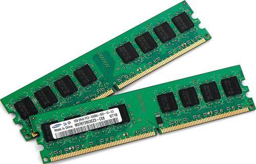 как выглядит оперативная память