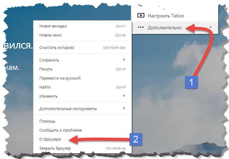 обновить браузер яндекс бесплатно до последней версии