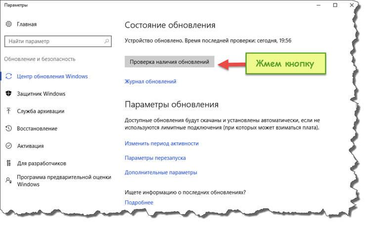 windows 7 аппаратное ускорение отключено или не поддерживается драйвером