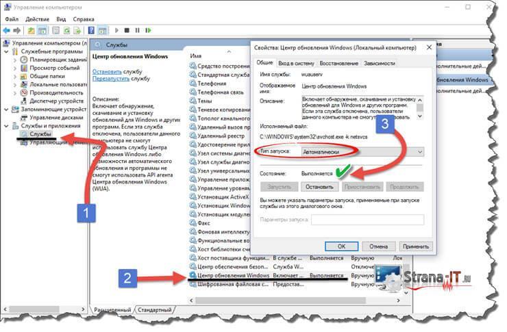 аппаратное ускорение отключено или не поддерживается драйвером windows 7