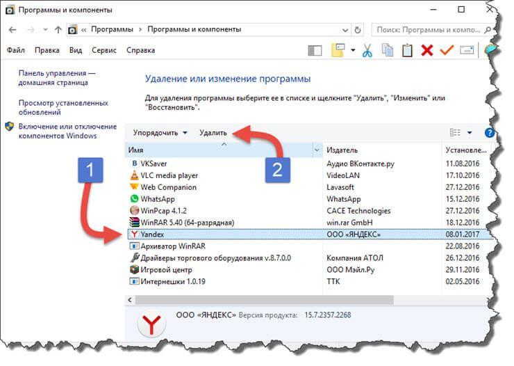 обновить яндекс браузер бесплатно до последней версии