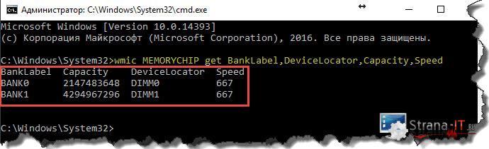 как узнать сколько в компьютере оперативной памяти