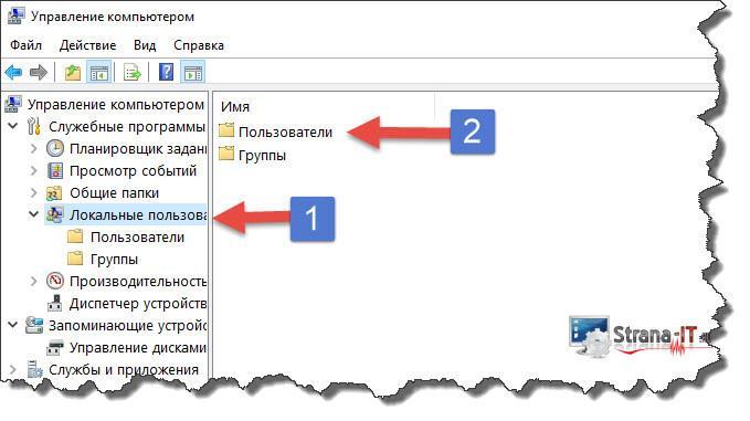 как поставить на компьютер пароль windows 10