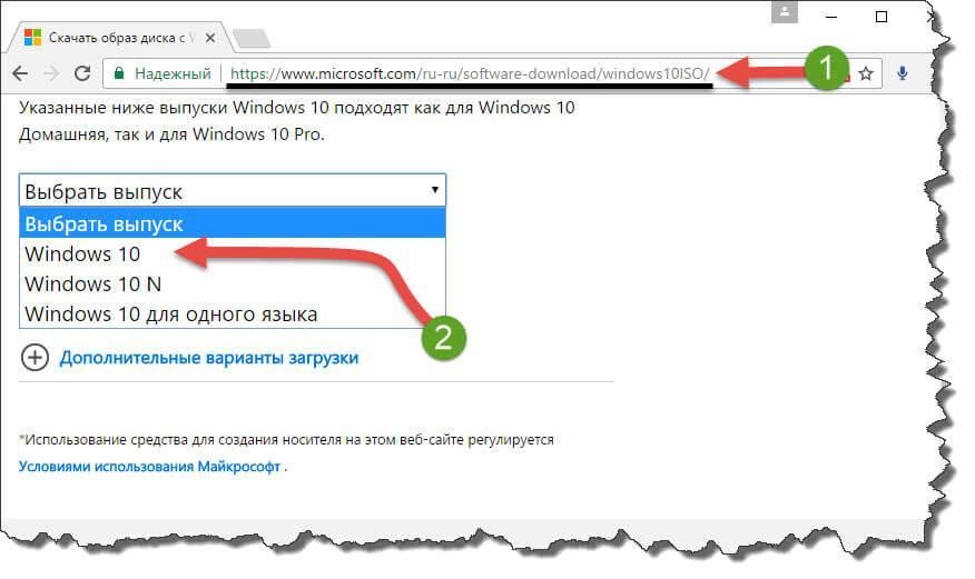 windows 10 скачать с официального сайта