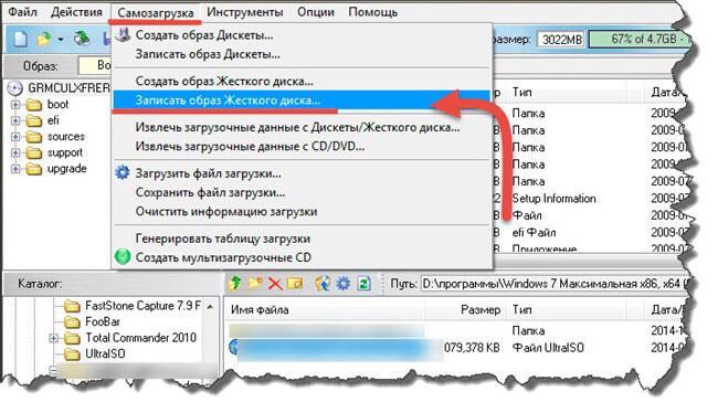 Как создать мультизагрузочную флешку с помощью ultraiso - Leo-stroy.ru