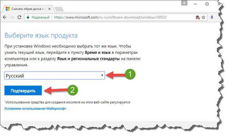 windows 10 скачать iso образ официальный сайт