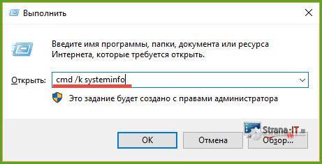 посмотреть версию Windows через командную строку