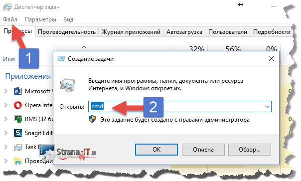как windows 10 открыть командную строку