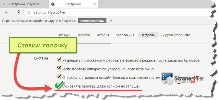 яндекс обновить браузер до последней версии бесплатно
