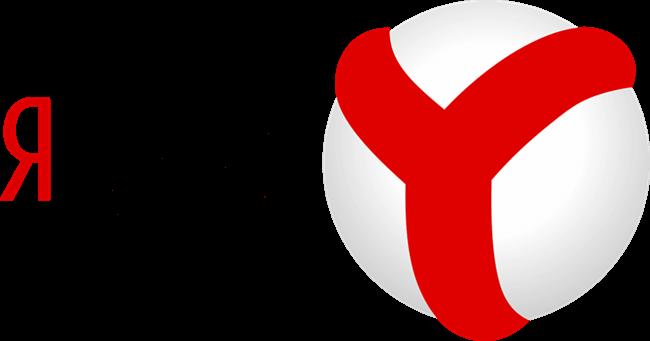 обновить бесплатно яндекс браузер до последней версии