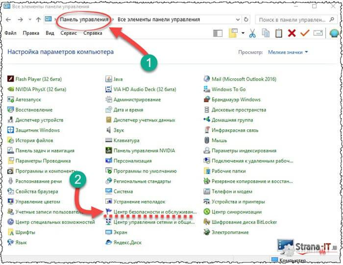 rdp клиент для windows