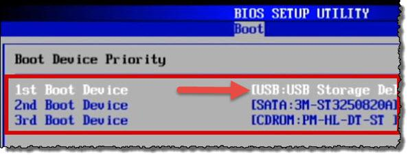 Boot Device Priority