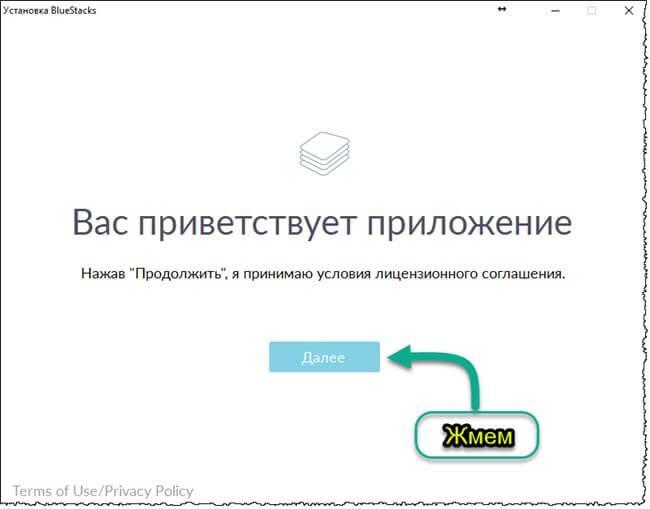 скачать инстаграм на компьютер на русском