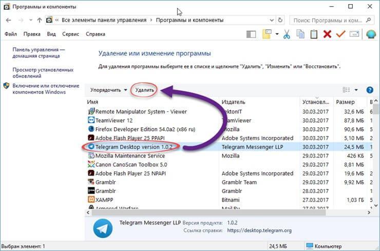 Softether vpn client manager как установить 64