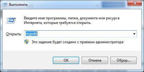 как удалить амиго с компьютера виндовс 10