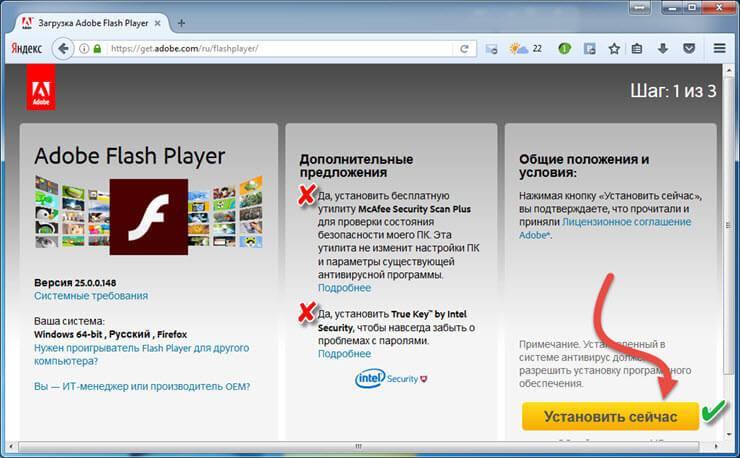 обновить версию adobe flash player бесплатно