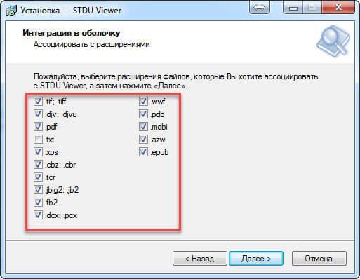 открыть файл djvu онлайн