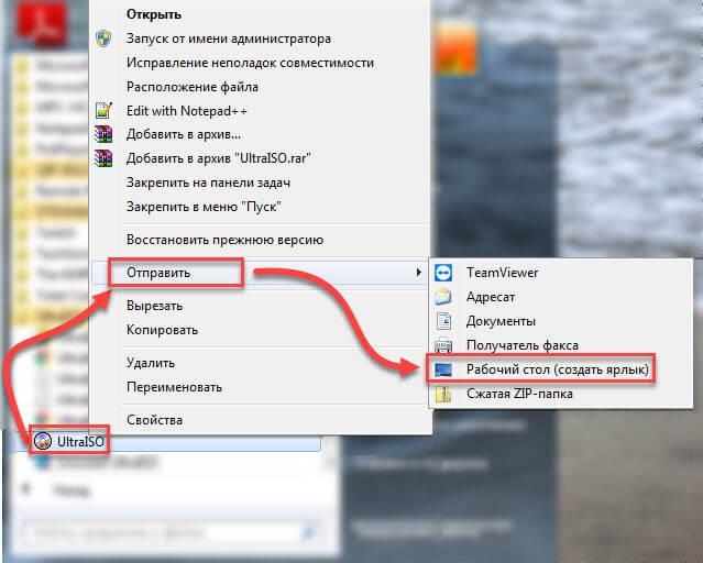 как восстановить удаленные файлы windows