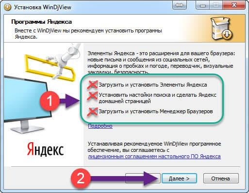 как открыть файл djvu