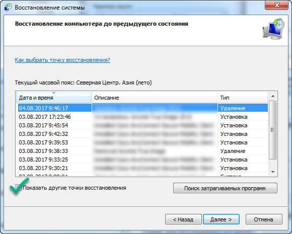удалил файлы с жесткого диска как восстановить