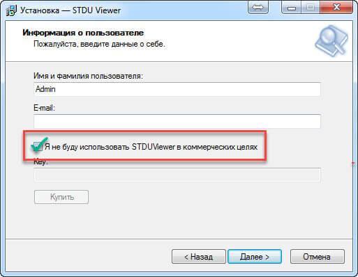программа открывающая файлы djvu