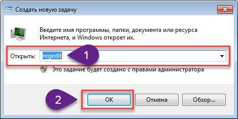 почему при включении компьютера черный экран