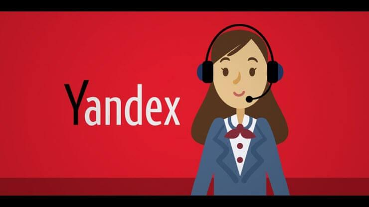 яндекс голосовой поиск