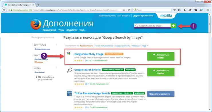 поиск по картинке яндекс гугл