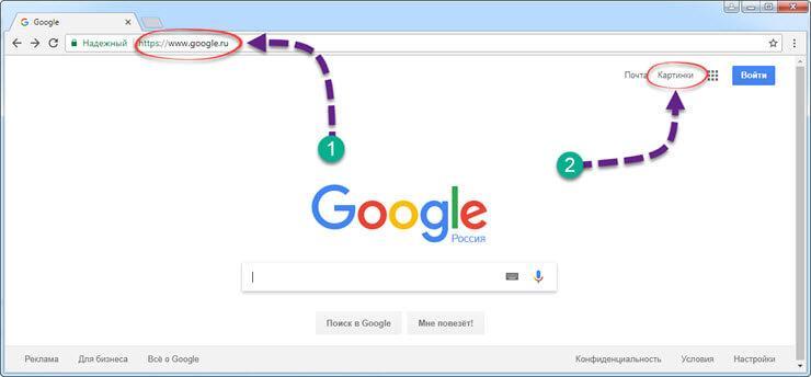Искать Фото Через Гугл