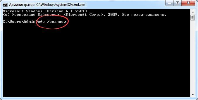 ошибка 0xc0000142 при запуске игры