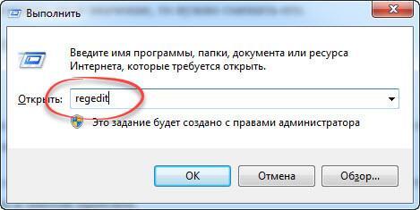 gta 4 ошибка при запуске приложения 0xc0000142