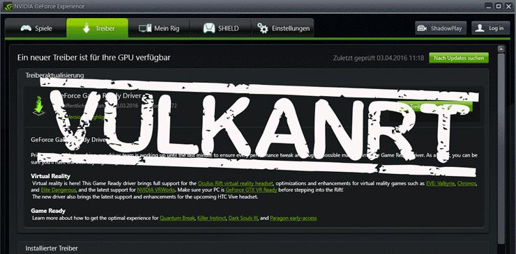 Что за программа VulkanRT