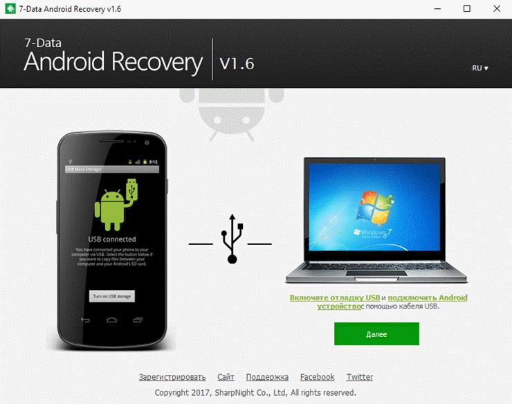 как восстановить удаленные фото на андроиде бесплатно