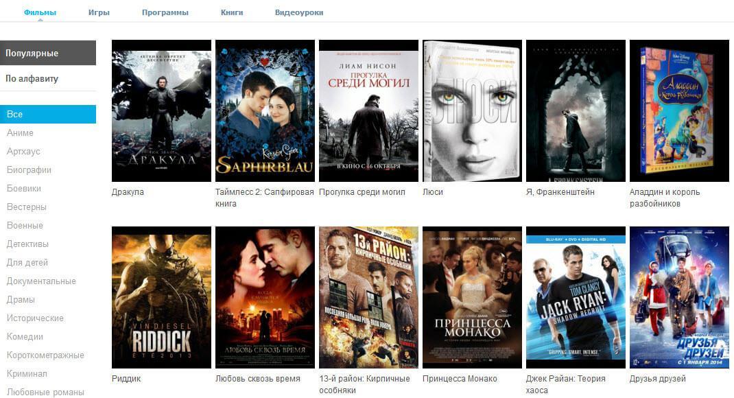 программа для скачивания фильмов на компьютер бесплатно