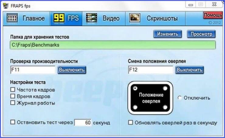 записать видео с экрана компьютера windows 7
