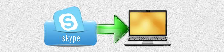 как установить скайп на ноутбук пошагово бесплатно